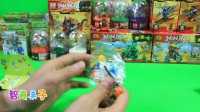 乐高幻影忍者新奇玩具:杰积木拼装视频我的世界【第二期】