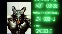 The Guyver Zoanoid Data File 02_480P 库雷格 Gregole