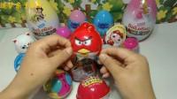 猪猪侠奇趣蛋 超级飞侠惊喜蛋 出奇蛋愤怒的小鸟 大耳朵图图 爱玩具
