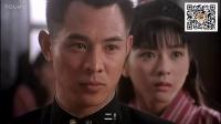 《精武英雄》91大师兄剖析功夫片1.mp4