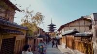 千年古都 东京