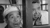 大李、小李和老李(1962年)