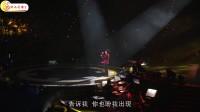 周华健30周年心头好演唱会开场经典串烧
