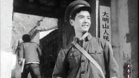 红色邮路(1965年)