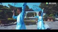 古典舞风筝误(室外).mp4