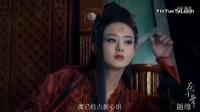 花千骨原版深情MV