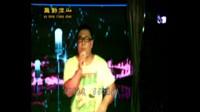 彝族歌曲DJ《阿依莫》甲巴尼古