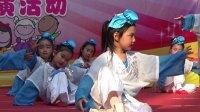 幼儿舞蹈 游子吟 武汉市翠林居双语幼儿园 <游子吟>MV