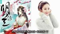赵丽颖确认出演 改编自网络小说《知否知否应是绿肥红瘦》的古装IP大剧