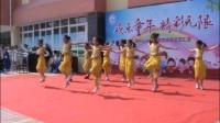 禹城市安仁镇中心小学6、1儿童艺术节文艺汇演【下】