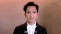 20170503第23届上海电视节白玉兰奖评委ID——钟汉良