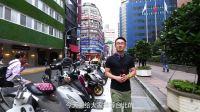 旅游卫视/搜游GO台湾 第2集 (美宿篇) 台北4U真心青年旅店