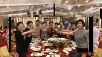 福州亭江中学74届陈明忠同学答谢晚宴