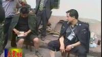 《中国西部刑侦大案》(11)【汉源4.4灭门惨案、残暴丈夫挑断妻子脚筋】