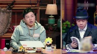 """胡彦斌花式蹭郑爽热度 情史被扒网友吐槽""""滥情"""" 170928"""