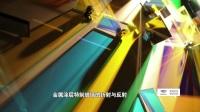 《敢创新世界》第二季第三集——唤醒的光影