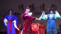 越剧《王老虎抢亲》戏豹 陈彩仙 莫德娥 蔡国银 表演