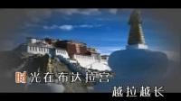 《我要去西藏》乌兰托娅