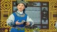 《春江月》哥传新鞋将妹迎  孙娟  潘文格主演