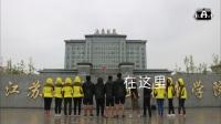 天津理工大学航空模型机器人协会宣传片