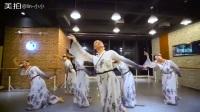 孙科古典舞:冰菊物语