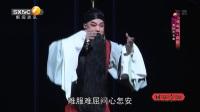 秦腔《司马迁-第二折:抉择》三意社李康定201711