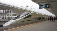 宝兰高铁(在天水南站拍车)—D2662次停车