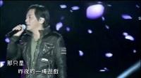 王傑-一場遊戲一場夢(2017.12.09.中國.貴州.遵義_商演