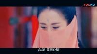 末歌流恋 - - MV