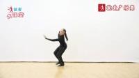 古典舞:葬花吟(上)