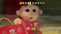 2016年旺旺大礼包《3D门神篇》