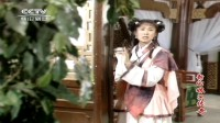 107.看移窗日影近黄昏 原声唱段MV 新白娘子传奇HD 插曲 赵雅芝 叶童 陈美琪 JDZcut