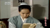 112.我儿不必添悲戚 原声唱段MV 新白娘子传奇HD 插曲 赵雅芝 叶童 陈美琪 JDZcut