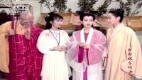 120.千年灵蛇白素贞 原声唱段MV 新白娘子传奇HD 插曲 赵雅芝 叶童 陈美琪 JDZcut