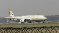 北京首都机场拍机—阿提哈德EY888-B789[A6-BLQ]降落
