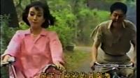 1986 華視 煙雨濛濛