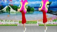 双扇舞 吉祥中国年 改编  大众健身队 含背面动作分解教学
