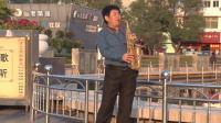 郭宪明在太原五一广场萨克斯独奏【故乡的云】
