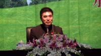 2014.03.02 天津传统文化公益论坛