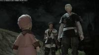 最终幻想14 重生之境 主线剧情解说 2【大霸王树下的邂逅与海德林的指引】
