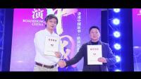 中国科创路演联盟大会影像记录