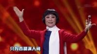 秦腔《江姐》绣红旗选段 仝凤琴 宝鸡戏曲剧院