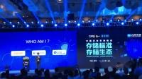 CFMS2021中国闪存市场峰会(13):群联+合肥兆芯