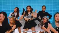 【中字】LIGHTSUM《VIVACE》回归新曲 MV