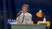 跨越时代的经典合作!胡夏和林子祥合唱《那些年》,是传承也是岁月的味道,唱的就是人生!《我们的歌3