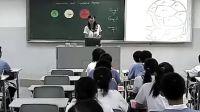 初二 课堂分层教学:形容词的比较级与最高级(执教:陈迪)(初中英语优质课课堂实录)