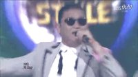 鸟叔PSY 江南Style  SBSHD 演唱会