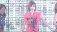 T-ara  Lovey Dovey Sexy Love.121202