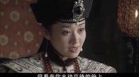大清风云 - 第32集
