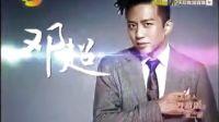 湖南卫视<我是歌手> 总决赛帮唱阵容揭晓